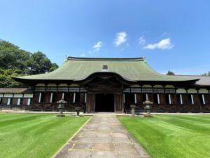 瑞龍寺 法堂