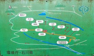 七尾城跡 案内図