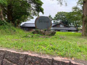野崎小学校 跡地