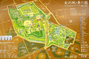 金沢城・兼六園案内図