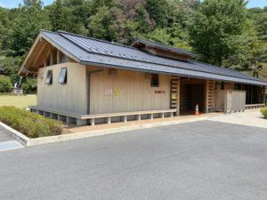 金太郎ハウス