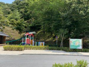 金太郎公園・遊具