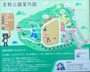 金時公園 案内図