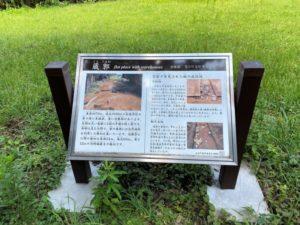 河村城跡 蔵郭