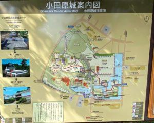 小田原城址公園 案内図