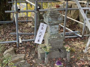 北条氏直の墓(海蔵寺・広島)