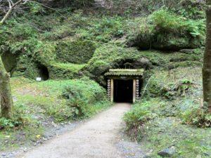 龍源寺間歩(りゅうげんじまぶ)入り口