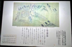 龍源寺間歩・作業絵図1