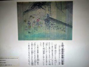 龍源寺間歩・作業絵図2