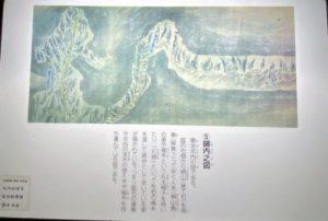 龍源寺間歩・作業絵図3