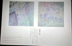 龍源寺間歩・作業絵図4