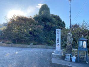 満願寺 松江