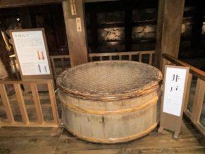松江城 天守 地階 井戸