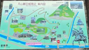 月山富田城周辺の案内図