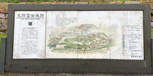 史跡 月山富田城跡