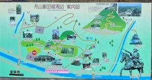 月山富田城周辺の案内図2
