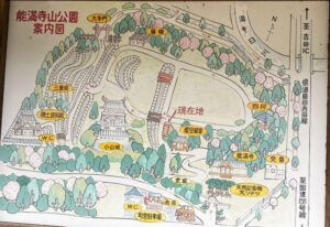 能満寺山公園 案内図