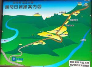 勝間田城跡 案内図