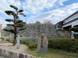 三原城・石垣