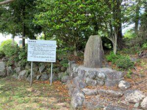 女塚史跡公園 歌碑