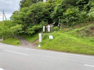 大見城跡 道路