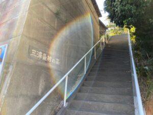 三浦義村の墓への階段