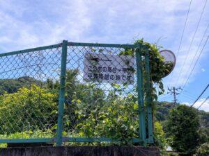 山木館跡 表示