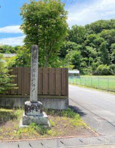 北条政子 産湯の井戸 碑