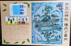伊豆山神社 境内案内図