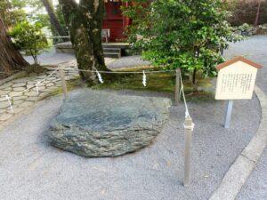 伊豆山神社 光石