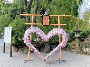 伊豆山神社 こころむすび