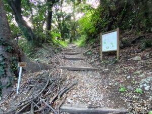 伊豆山子恋の森 ハイキングコース入り口
