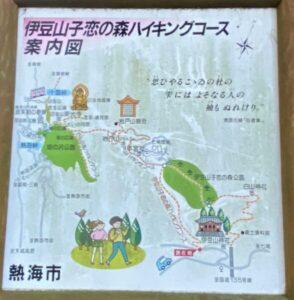 伊豆山子恋の森 ハイキングコース