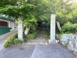 城願寺 入り口