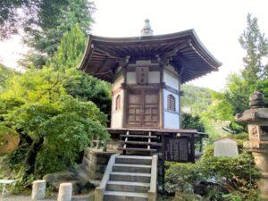 七騎堂 城願寺