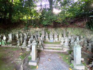 土肥一族の墓 城願寺