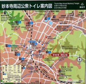 妙本寺周辺案内図(公衆トイレ案内図)