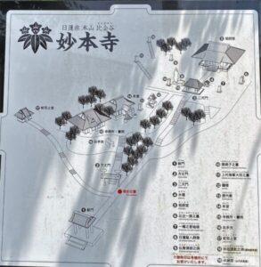 妙本寺 境内案内図