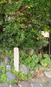 六郎茶屋の碑 畠山重保