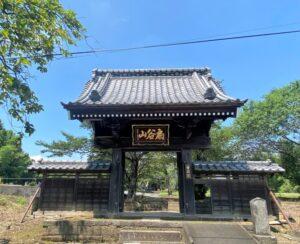 宗悟寺 山門