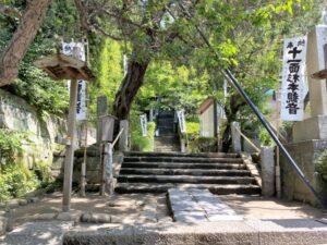 杉本寺 入り口