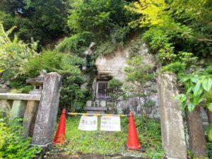 相馬師常の墓