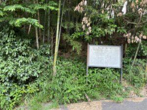 長尾城 説明板のあるところ