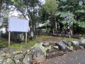 阿野氏館跡(大泉寺)
