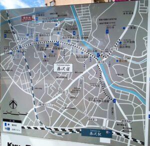 藤沢宿 案内地図