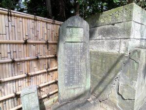 歌の橋 石碑