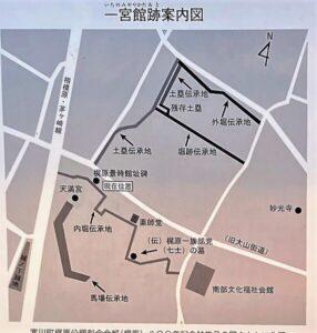 一之宮館跡案内図
