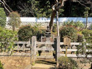 小栗判官の墓 遊行寺