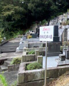 知足寺・供養墓迄の道のり