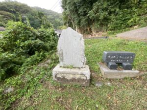 花月尼の碑